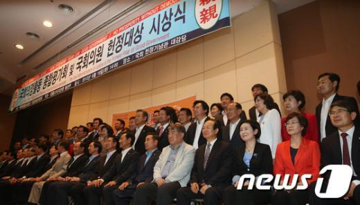 [사진]국회의원 헌정대상 시상식