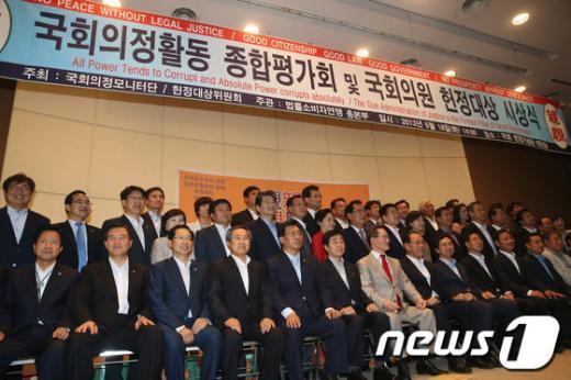 [사진]국회의정활동 평가회 및 헌정대상 시상식