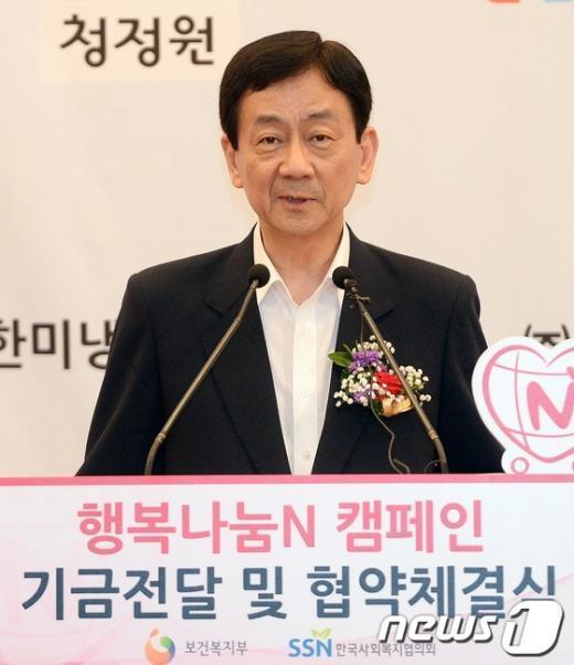 [사진]진영 장관, 행복나눔 N 캠페인 축사