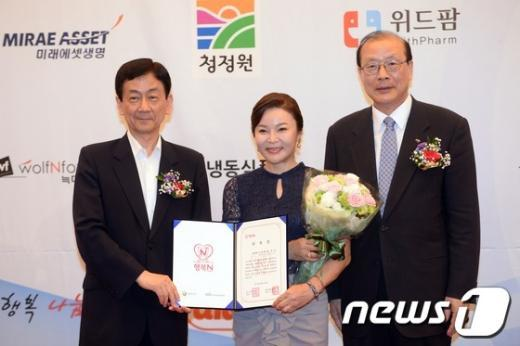 [사진]행복나눔 N 캠페인 홍보대사에 배우 최란
