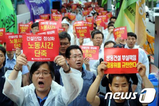 [사진]건설노조, 건설산업 정상화 촉구 결의대회