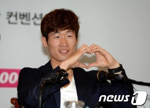 """[사진]박지성, """"저 사랑하고 있어요"""""""