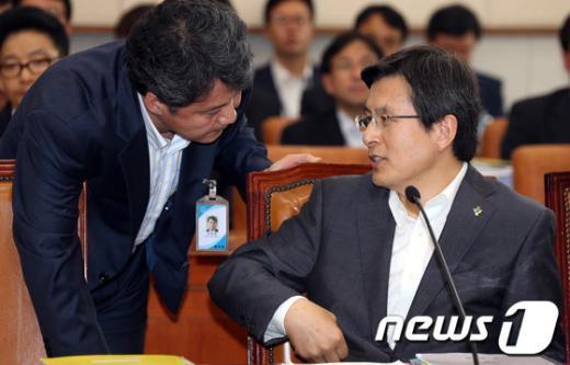 [사진]논의하는 법무부