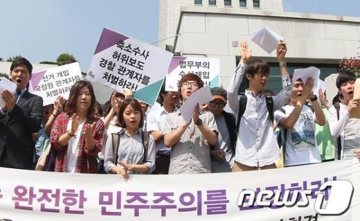 """[사진]""""국정원 사건"""" 들끓는 대학가"""