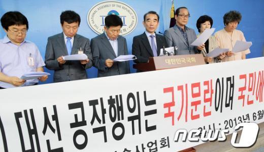 [사진]민청학련계승사업회, 국정원 사태 성명서 발표