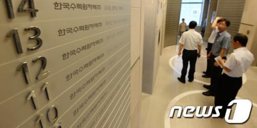 [사진]원전비리 관련 한수원 본사 등 9곳 압수수색