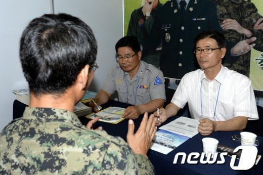 [사진]취업 궁금한 군인
