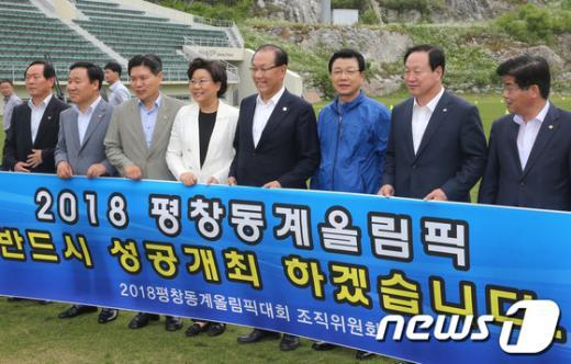 """[사진]""""평창 동계올림픽 성공개최 하겠습니다!"""""""