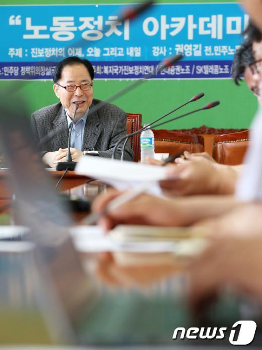 """[사진]권영길 """"진보정치 미래는?"""""""
