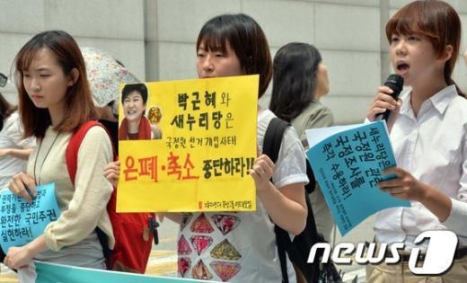 [사진]시국선언하는 이대생들