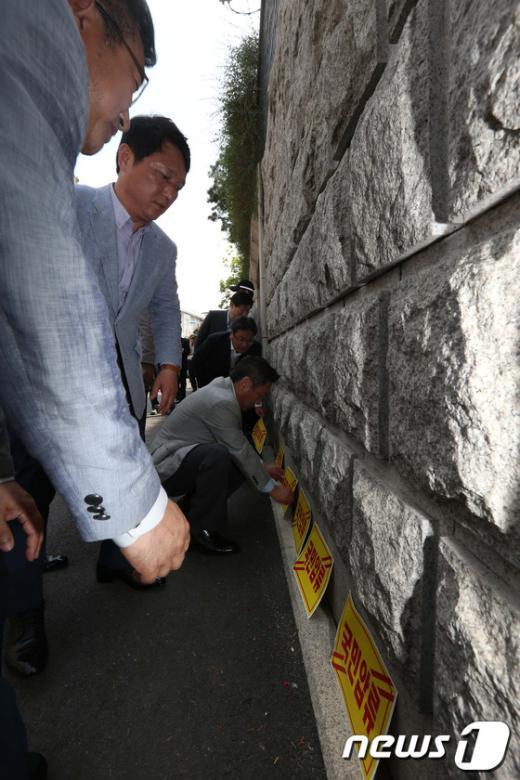 """[사진]""""국민압류"""" 붙이는 민주당 의원들"""