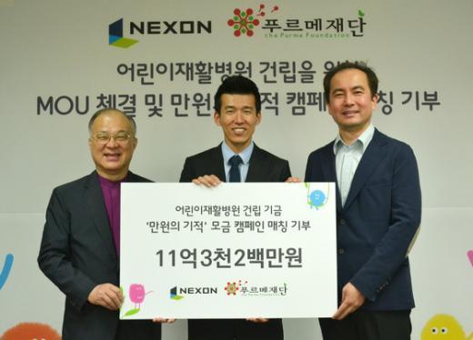 강지원 푸르메재단 대표, 가수 션, 서민 넥슨코리아 대표(왼쪽부터).사진=푸르메재단  News1