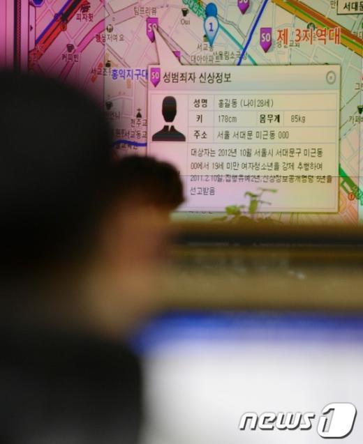 """[사진]""""112 신고하면 성범죄자 위치정보 뜬다"""""""