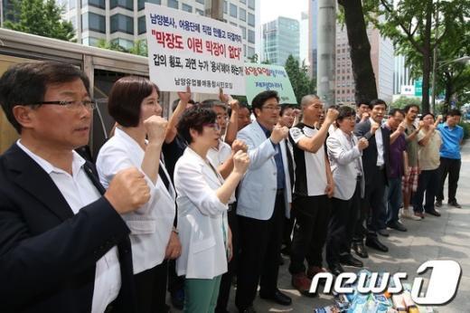 """[사진]""""남양유업 사태"""" 해결 촉구하는 을지로위원회"""