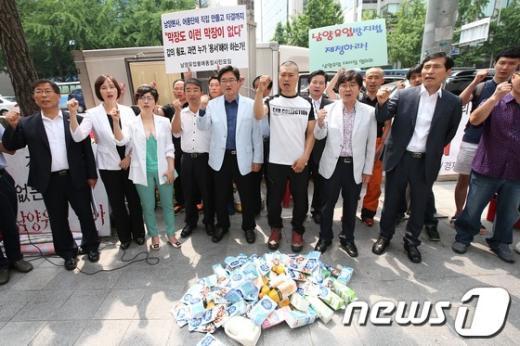 [사진]남양유업 농성장 찾은 을지로위원회