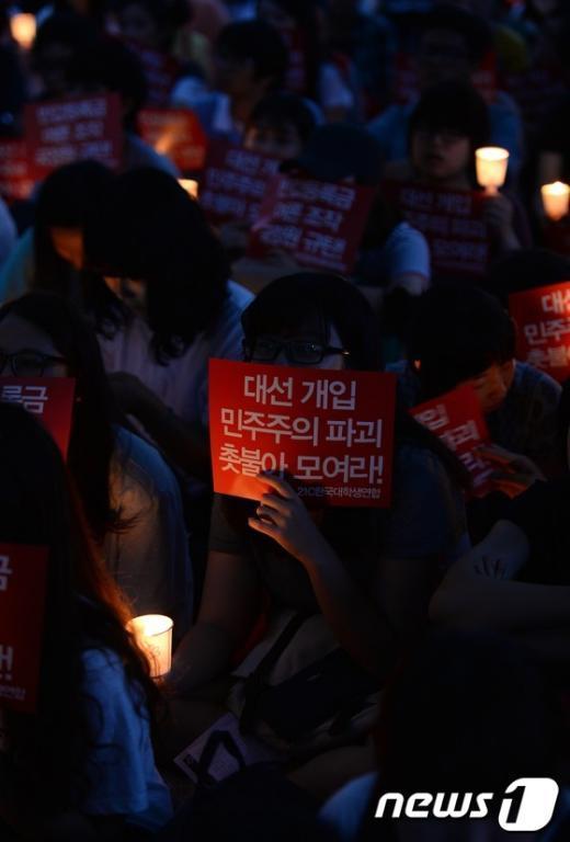 """[사진]""""국정원 사건"""" 다시 켜진 촛불"""