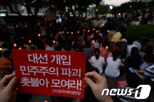 [사진]다시 켜진 촛불
