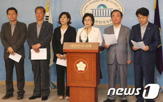 """[사진]민주, """"KBS는 인사보복조치 철회하라"""""""