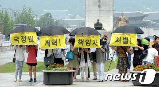 """[사진]""""국정원 사건"""" 규탄하는 여성단체"""
