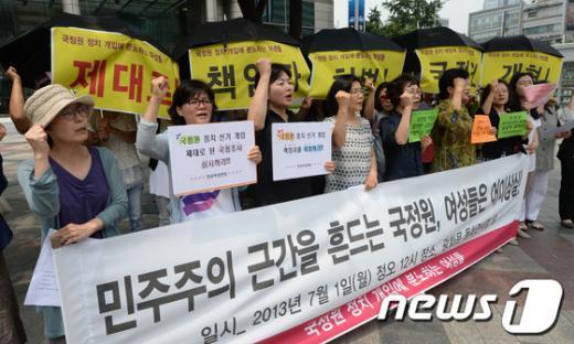 [사진]여성단체, 국정원 국정조사 실시 촉구
