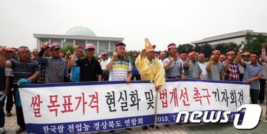 [사진]쌀 목표가격 인상 및 법제정 촉구 기자회견