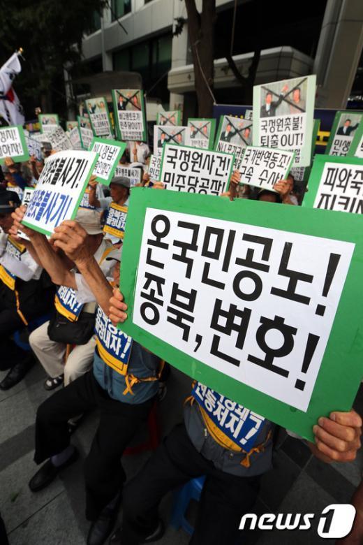 [사진]국정원 촛불, 종북 척결!