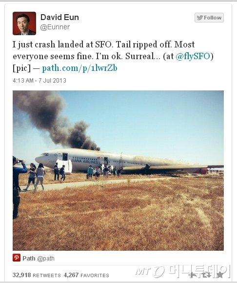 데이비드 은 삼성 부사장이 처음으로 사고 소식을 전한 트윗.