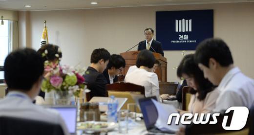 [사진]인사말하는 채동욱 검찰총장