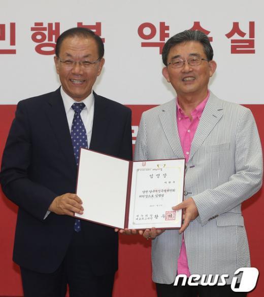 [사진]이한구 전 원내대표, 당헌당규개정특위원장 임명