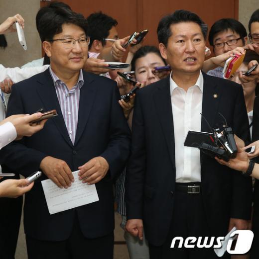 [사진]국정원 국정조사 특위 내일 개의