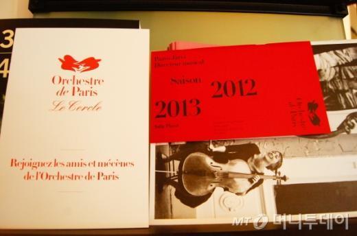 ↑ 파리 오케스트라의 연주회 일정이 적혀있는 예쁜 프로그램 북. ⓒ사진=송원진