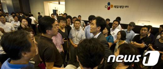 [사진]본사 집단항의 방문한 CJ 푸드빌 가맹점주