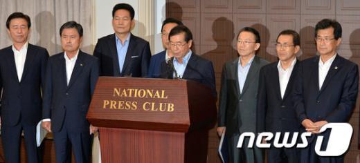 [사진]취득세 인하, 굳은 표정의 전국시도지사들
