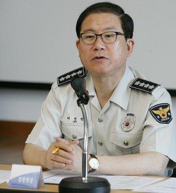 이성한 경찰청장.(경찰청 제공)  News1