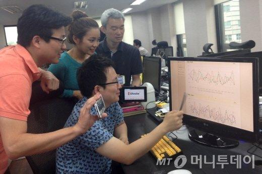 이창수 파이브락스 대표(사진 아래)가 직원들과 데이터 분석 툴을 점검ㅇ하고 있는 모습. /사진= 파이브락스 제공