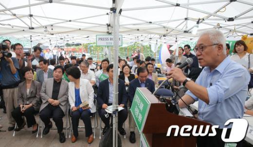 """[사진]""""국정원 개혁 토론회"""" 인사말 하는 김한길 대표"""