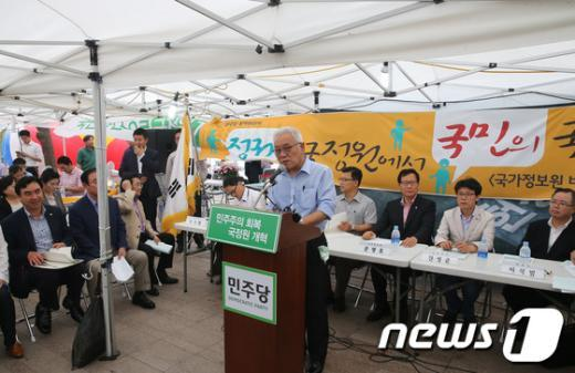 [사진]민주당, 국정원 개혁 위한 천막당사 토론회