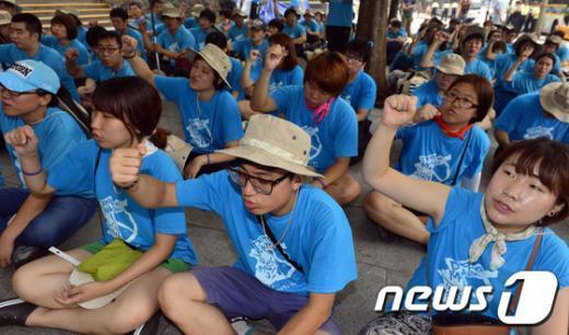 [사진]구호 외치는 서울지역 통일선봉대