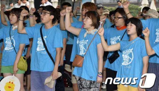 [사진]국정원 정치개입 규탄하는 통일선봉대