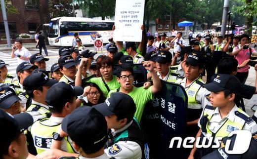 [사진]朴 대통령 퇴진 촉구하는 대선무효 운동본부