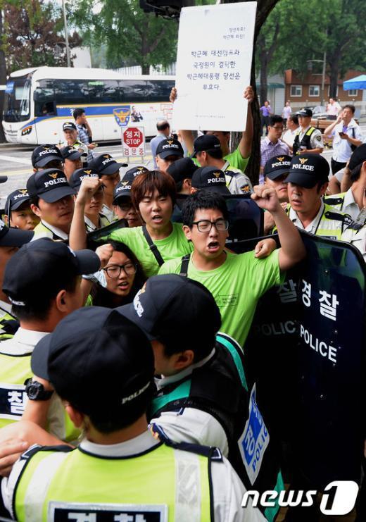 [사진]대통령 당선무효 주장하는 시민단체