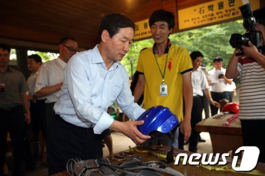 [사진]유정복 장관, 청소년 수련시설 점검