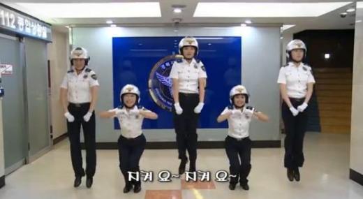 """""""여자경찰 빠빠빠"""" 유튜브 동영상.  News1"""