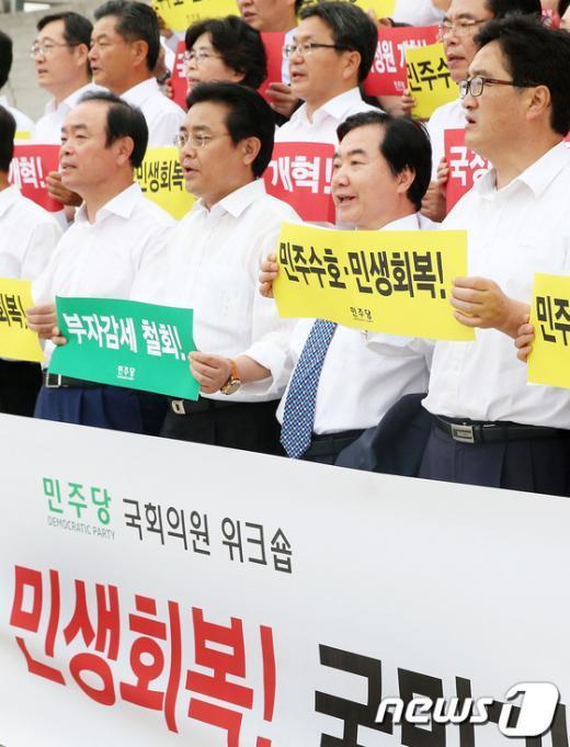 [사진]구호 외치는 민주당 지도부