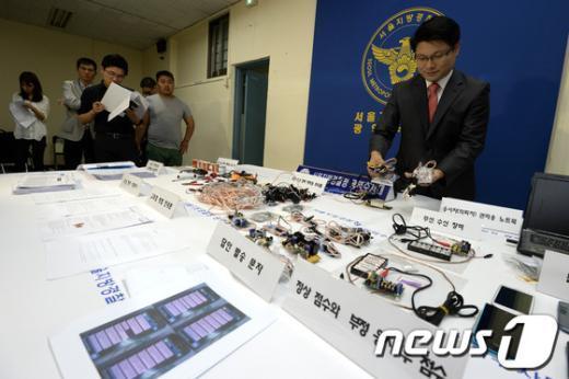 [사진]무선 장비로 토익 부정행위한 피의자 21명 검거