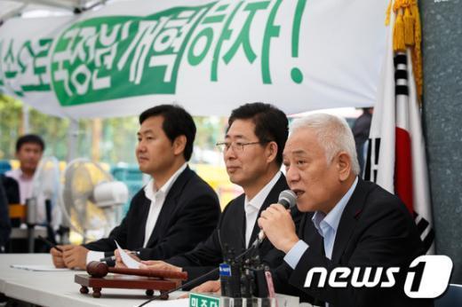 """[사진]김한길, """"국정원 개혁을 위해"""""""