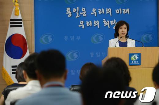 박수진 통일부 부대변인 2013.8.21/뉴스1  News1   손형주 기자