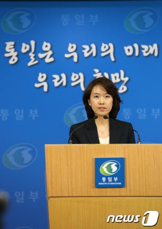[사진]통일부 정례브리핑