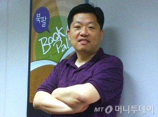 김형석 북팔 대표. /사진= 북팔 제공