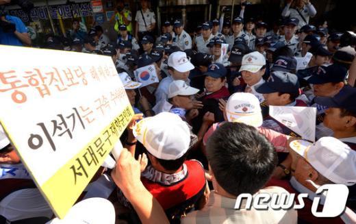 """[사진]재향군인회 """"통합진보당사로 침투합시다"""""""